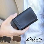 Dakota BLACK LABEL ダコタ ブラックレーベル リバー 3折財布 0623200