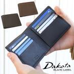 ダコタ 2折財布 小銭入れなし Dakota  BLACK LABEL ダコタ ブラックレーベル リバーII 0625702
