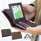 ダコタ 2折財布 Dakota BLACK LABEL ダコタ ブラックレーベル リバーII パスケース付き 0625703