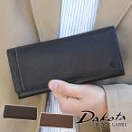 Dakota BLACK LABEL ダコタ ブラックレーベル リバーII 長財布 0625705