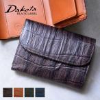 2折財布 Dakota BLACK LABEL ダコタブラックレーベル ウェイブ  クロコ型押し イタリア製牛革 0627201