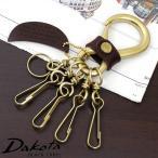 ダコタ キーホルダー キーリング Dakota BLACK LABEL ブラックレーベル ミネルバアクソリオ 真鍮メッキ 0637022