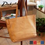 ショッピングカジュアルトート トートバッグ(大) カジュアルバッグ 牛革 本革 Dakota BLACK LABEL ダコタブラックレーベル カアフ 1620321
