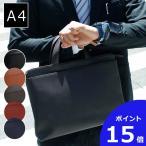 ブリーフケース ビジネスバッグ トライオン TRION Aシリーズ A4 薄マチ AA123