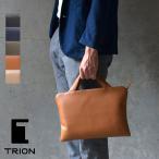TRION トライオン バッグ SA114 マチ無しブリーフケース33cm ドキュメントケース B5【本革】【グラブレザー】【父の日】