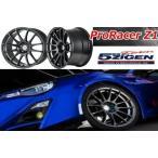 Z1 Pro Racer 5ZIGEN 17 - 9.0J Inset 45 PCD 100 5H  ゼットワン アルミホイール 86 BRZ