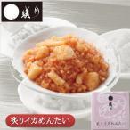 蟻月 食べログ(もつ鍋)のレビュー数、日本一。炙りイカめんたい