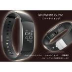 i6 Pro スマートウォッチ IWOWN 日本正規代理店 iphone Andoroid スマートブレスレット 日本語 対応 防水 ブラック
