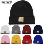 Carhartt カーハート レディース メンズ   ニット帽 ニットキャップ ビーニー ニット 帽子 10 COLORS 男女兼用 2枚セット!