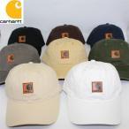 二枚目800円  カーハート キャップ メンズ carhartt 帽子 レディース キャップ ブランド 送料無料  8 COLOURS