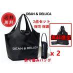 2021 福袋 DEAN&DELUCA ディーン& デルーカ トートバッグショッピングバッグ 保温bottleポーチx2(エコバッグ折りたたみ式買い物バッグ無料進呈!)
