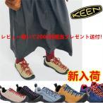 お中元!二枚目購入可能 ! 母の日 父の日 KEEN キーン ジャスパー JASPER メンズ スニーカー シューズ 靴 アウトドアスニーカー アイスシルク無料進呈