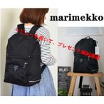 Marimekko マリメッコ Buddy バディ− リュックサック バックパック レディース メンズ  ブラック ネイビー