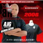 防刃Tシャツ  ブレードランナー ケブラーTシャツ (BR-T )  ブラック Sサイズ〜XXXLサイズ