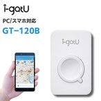 i-gotU GT-120 GPSロガー MobileAction gps logger 小型GPSデータロガー  USB GPSトラベル&スポーツロガー