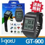 i-gotU GT-900 GPSロガー Watch MobileAction gps logger リストウォッチ型GPSデータロガー 「GPSトラベル&スポーツロガー 腕時計タイプ」 送料無料
