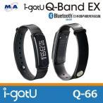 Mobile Action 活動量計 Bluetooth スマートリストバンド i-gotU Q-Band EX  Q-66
