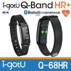Mobile Action 腕時計型心拍計搭載 活動量計 Bluetooth スマートリストバンド i-gotU Q-Band HR  Q-66HR