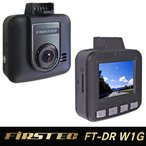 ショッピングドライブレコーダー FRC FIRSTEC 1.5インチ 液晶モニター搭載 Gセンサー付 ドライブレコーダー FT-DR W1GW