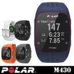 【新カラー登場!】Polar(ポラール)手首型6LED光学式心拍計搭載 GPSランニングウォッチ「Polar M430」