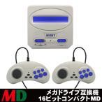 コロンバスサークル 16ビットコンパクトMD (16BIT COMPACT MD) (MD用互換機) CC-16CPM-BK