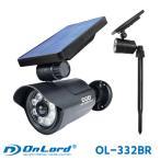 オンロード OnLord ソーラーパネル搭載 人感センサー 搭載 防犯カメラ型 センサーライト ブラック OL-332B