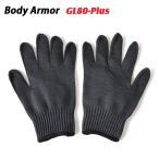 防刃・耐刃 耐切創 手袋 ケブラー グローブ 防刃手袋 GL-Plus GL-80Plusブラック