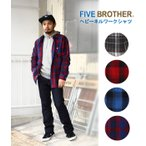 FIVE BROTHER [ファイブ ブラザー]/ ヘビーネルワークシャツ / 全4色 (シャツ ワークシャツ ネルシャツ チェックシャツ) 1516081