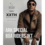 MAGIC STICK(マジックスティック) / ARK SPECIAL BOA RIDERS JKT (ARKnets20周年 別注 ボア ライダース ジャケット) 16AW-ARK-001