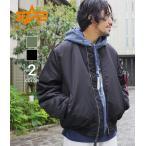 【30%OFF】ALPHA INDUSTRIES (アルファインダストリーズ) / MA-1 TIGHT / 全4色【ユニセックス/XXS〜XL】 (フライト ミリタリー)