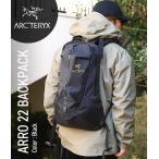 【P5倍】ARC'TERYX [アークテリクス] / ARRO 22 BACKPACK (アークテリクス バックパック デイパック リュック バッグ カバン)L11325900