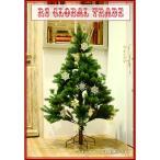 RS GLOBAL TRADE [アールエス グローバル トレード] / クリスマスツリー120cm(ツリー クリスマス 120cm もみの木 インテリア) RGT002-120CM