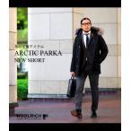 WOOLRICH[ウールリッチ] / ARCTIC PARKA NEW SHORT / 全5色(ダウン ジャケット ニュー アークティック パーカー) WOCPS2393-8515