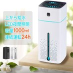 Arlife humidifier1