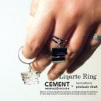 【CEMENT】<Liqarte〉リング 指輪 ガラスの美