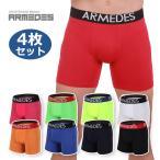 ボクサー パンツ メンズ 同色4枚 トランクス パンツ メンズ インナー スポーツ アンダーウェア ローライズ 肌着 メンズ 下着 ブリーフ 前閉じ