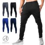 メンズ パンツ スリムフィット ズボン アスレチック ジャージ スポーツ ランニング フィットネス トレーニング パンツ メンズ パジャマ
