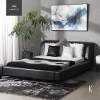 ベッド ローベッド すのこベッド キングベッド ベッドフレーム 北欧 ミッドセンチュリー 北欧 カフェ
