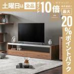 テレビ台 テレビボード TV台 TVボード ローボード 収納 北欧 カフェ