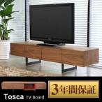 テレビ台 テレビボード TV台 TVボード ローボード 木製 北欧 カフェ コーナー
