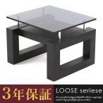 サイドテーブル テーブル ミッドセンチュリー 北欧 カフェ