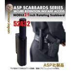 ASP21インチ用 サイドブレークホルスター ブラック (Rotating/回転式) 52432