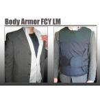 防刃ベスト FCY-LM (BS-001)