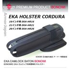 BONOWI カムロックバトン用EKA CORDURA ホルスター HR-180(ケースのみ)