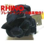 ブレードランナー ライノー手袋