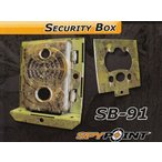 セキュリティボックス SB-91