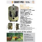 トレイルカメラ SMART-PRO