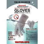 防水スペクトラガード手袋