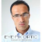 【3,000円ぽっきり価格!】ブルーライトカット 紫外線 UV カット 遠近両用メガネ Eye Fix Optic (小窓 境目あり)[全額返金保証]小玉付 おしゃれ 老眼鏡 眼鏡