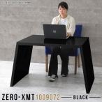カフェテーブル カウンター 日本製 ハイタイプ 100 鏡面 ハイテーブル ショップ 什器 受付 黒 ブラック 棚